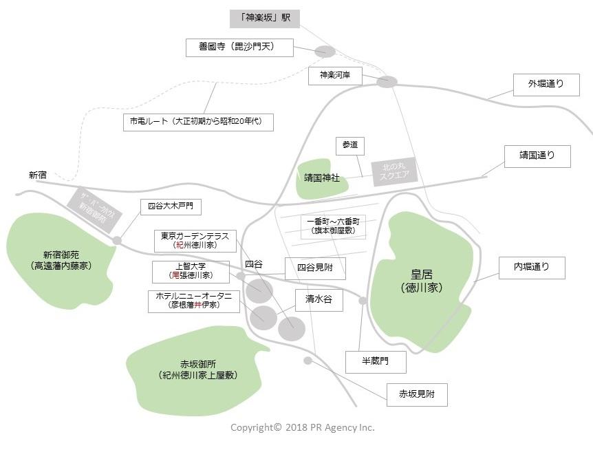 千代田区周辺のマップイメージ