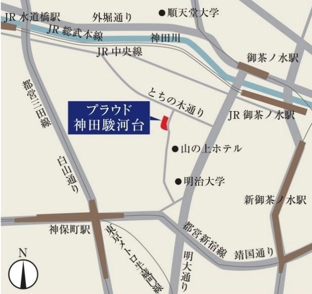「プラウド神田駿河台」現地地図