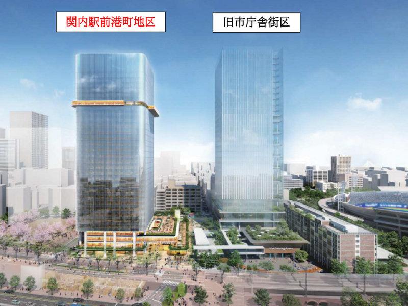 関内駅前港町地区第一種市街地再開発